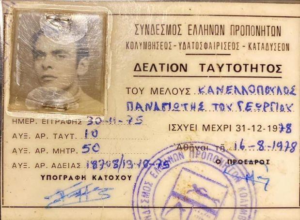 Καλό ταξίδι στον Τάκη Κανελλόπουλο   panathinaikos24.gr