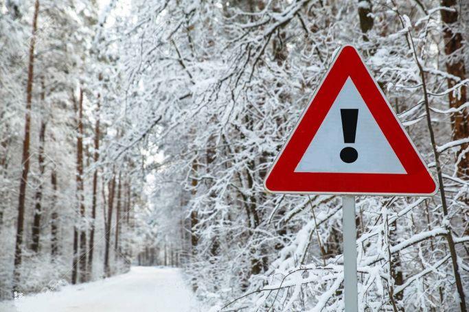 Έκτακτη ανακοίνωση της πολιτικής προστασίας: Αποφύγετε μετακινήσεις, χιονόπτωση όλη τη νυχτα! (pic)   panathinaikos24.gr
