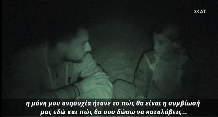 Survivor – Χριστίνα: Έχουν έρθει κοντά ο Σάκης και η Μαριαλένα (vid) | panathinaikos24.gr