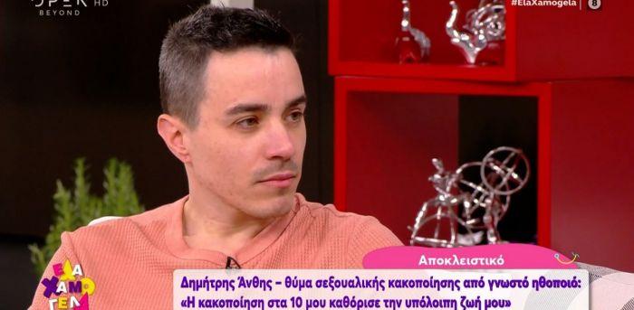 Βόμβα: Νεα καταγγελία για σexουαλική κακοποίηση από γνωστό ηθοποιό | panathinaikos24.gr