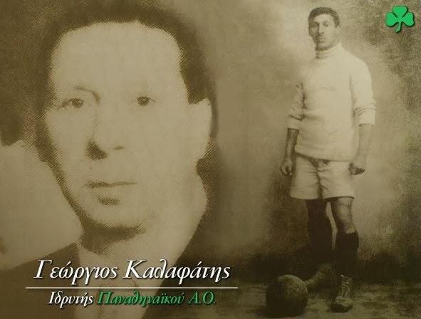 Παναθηναϊκός: «Σαν σήμερα, ταξίδεψε για την γειτονιά των αγγέλων ο Ιδρυτής του Συλλόγου» (Pic) | panathinaikos24.gr