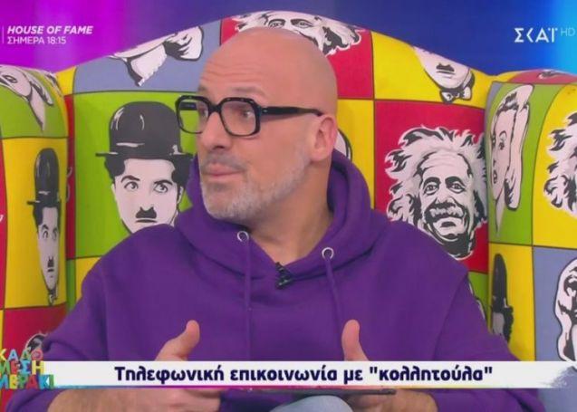 «Καταγγελία» ακροάτριας σε Μουτσινά: «Θα σε παντρευτώ αν πάρει ο Άρης πρωτάθλημα»! [vid] | panathinaikos24.gr