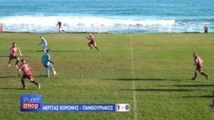 Μπαίνει η θάλασσα μέσα: Το κορυφαίο γήπεδο στην Ελλάδα που τα ball boys χρειάζονται βατραχοπέδιλα (Pics)   panathinaikos24.gr
