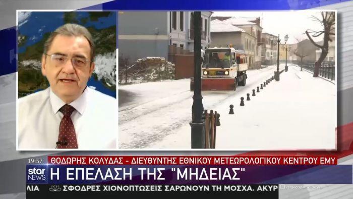 """Καιρός: Η επέλαση της """"Μήδειας"""" – Χιόνια και στο κέντρο της Αθήνας (vid)   panathinaikos24.gr"""
