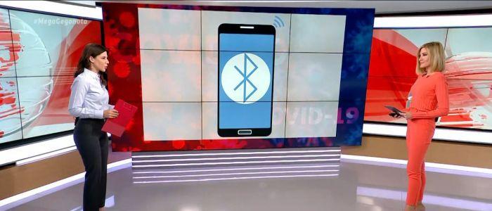 Κορωνοϊός: Εφαρμογή στο κινητό θα ανιχνεύει αν ήρθαμε σε επαφή με κρούσμα κορωνοϊού (vid) | panathinaikos24.gr