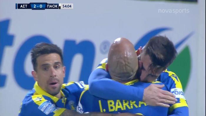 Αστέρας Τρ.-ΠΑΟΚ: 2-0 με πλασέ του Φερνάντεθ | panathinaikos24.gr
