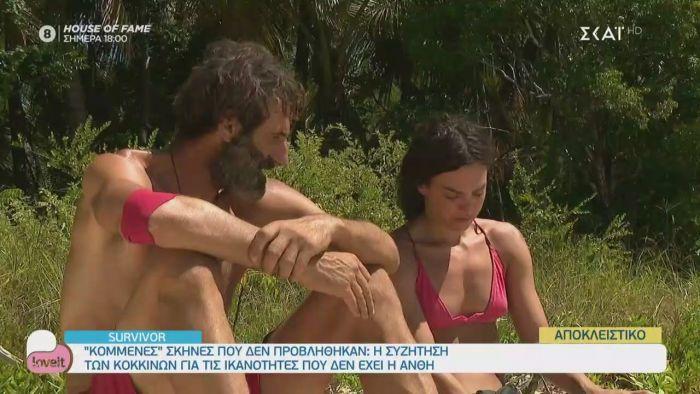 Survivor – ανατροπή: Η αποχώρηση που θα αλλάξει για πάντα την κόκκινη ομάδα (vid) | panathinaikos24.gr