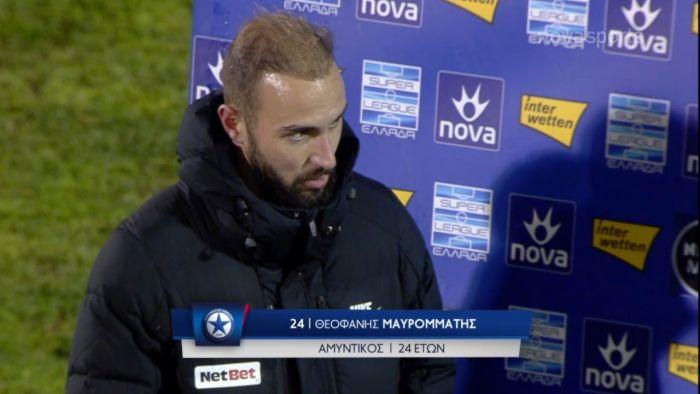 Μαυρομμάτης: Δεν χάρηκα όπως ήθελα το γκολ μου (vid)   panathinaikos24.gr