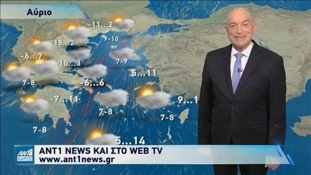 Δελτίο καιρού – 14/02/2021 (vid)   panathinaikos24.gr