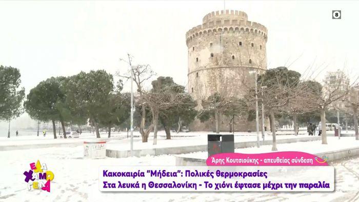 Θεσσαλονίκη: Το χιόνι έφτασε μέχρι την παραλία (vid) | panathinaikos24.gr