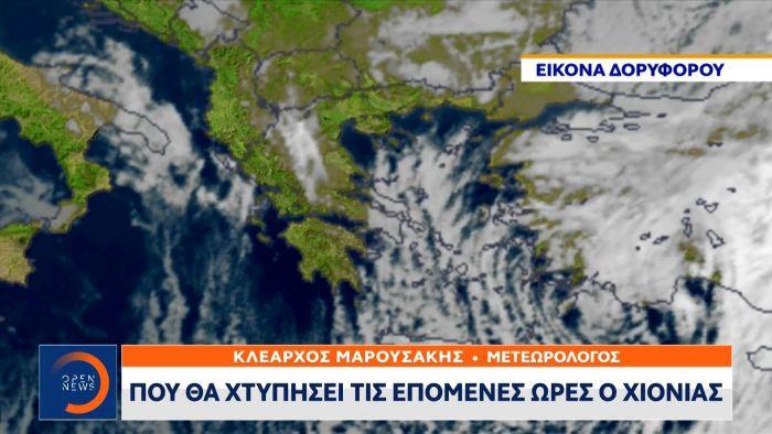 Κακοκαιρία «Μήδεια»: Που θα χτυπήσει τις επόμενες ώρες ο χιονιάς – Τρίτο κύμα τα μεσάνυχτα! (vids)   panathinaikos24.gr