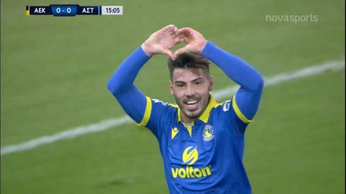 ΑΕΚ-Αστέρας Τρ.: 0-1 με τον Λουίς Φερνάντεθ (vid) | panathinaikos24.gr