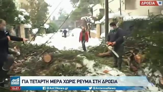 Για 4η ημέρα χωρίς ρεύμα στη Δροσιά (vids) | panathinaikos24.gr