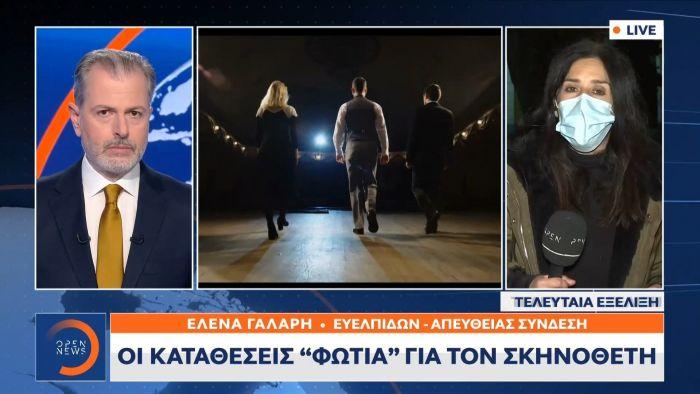 Οι καταθέσεις «φωτιά» για τον Λιγνάδη (vids) | panathinaikos24.gr