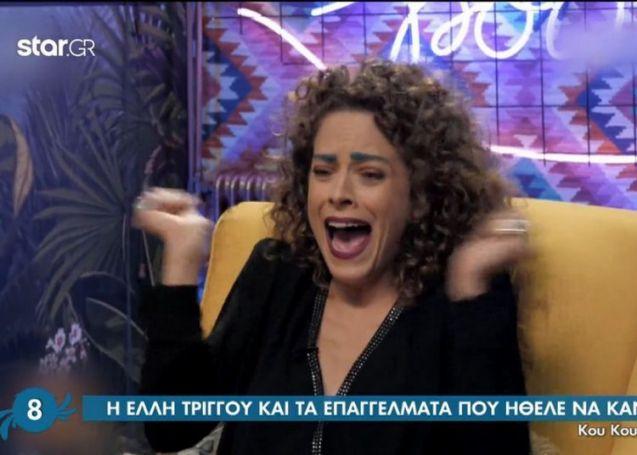 Η επική τούμπα της Έλλης Τρίγγου [vid] | panathinaikos24.gr