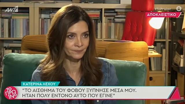 Λέχου για Κιμούλη: «Με έβριζε στη σκηνή, κατέληξα με λεξοτανίλ και προβλήματα υγείας» (vid)   panathinaikos24.gr