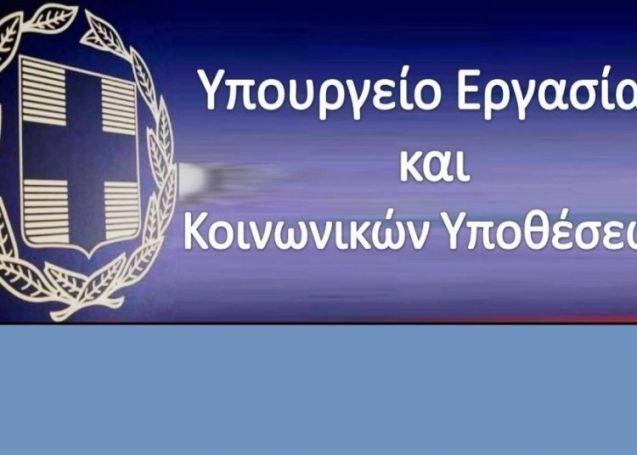 Δώστε προσοχή: Αυτές οι βεβαιώσεις μετακίνησης θα ισχύσουν από αύριο | panathinaikos24.gr
