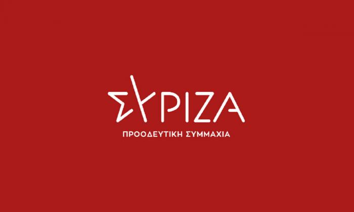 ΣΥΡΙΖΑ για Νέα Σμύρνη: «Όσο αποτυγχάνουν θα ξεσπούν στους πολίτες – Οι άνθρωποι έχουν ξεφύγει επικίνδυνα» | panathinaikos24.gr