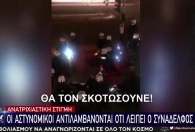 Σάλος στα social με το Star: Έκανε μονταζιέρα στην ατάκα «θα τους σκοτώσουμε»; (vid)   panathinaikos24.gr