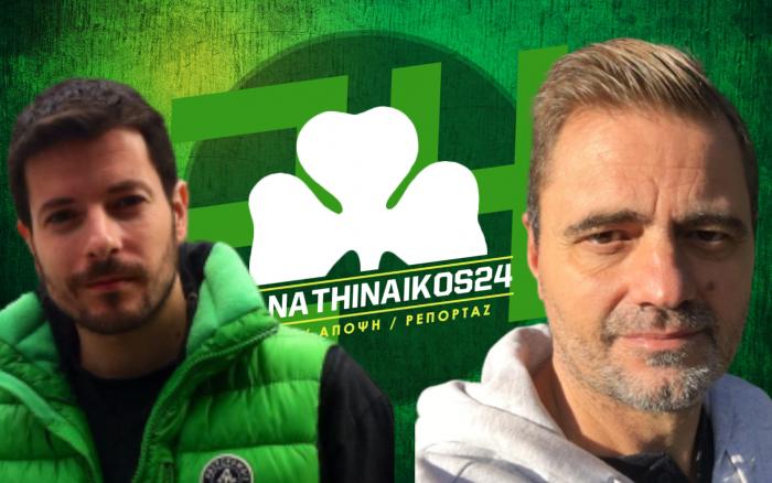 PANATHINAIKOS24 TV LIVE με Τάσο Νικολογιάννη, Διονύση Δεσύλλα | panathinaikos24.gr