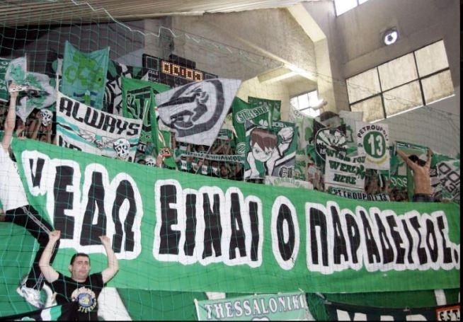 61 χρόνια από τα εγκαίνια του κλειστού της Λεωφόρου | panathinaikos24.gr