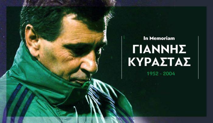 Το panathinaikos24.gr τιμάει τη μνήμη του Γιάννη Κυράστα: Αφιερώματα, συνεντεύξεις και LIVE εκπομπή (vid) | panathinaikos24.gr