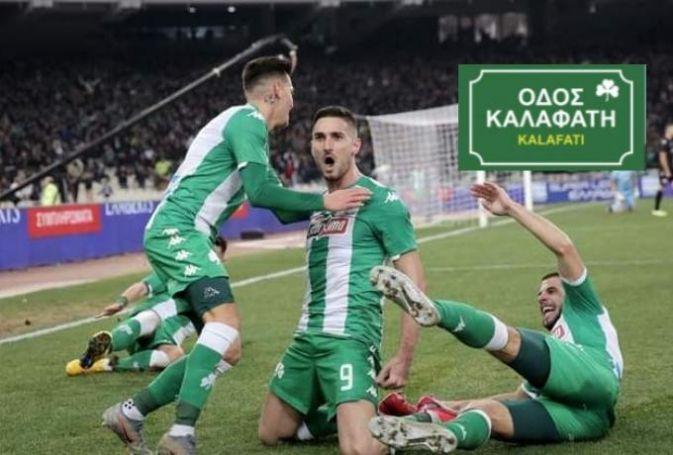 Παναθηναϊκός-ΠΑΟΚ: Η πιο μεγάλη παράδοση στην ιστορία του ποδοσφαίρου μας! | panathinaikos24.gr