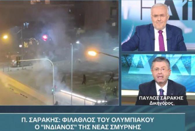 «Είναι οπαδός του Ολυμπιακού, δεν ήταν παρών στην Νέα Σμύρνη» δηλώνει ο συνήγορος του συλληφθέντα | panathinaikos24.gr