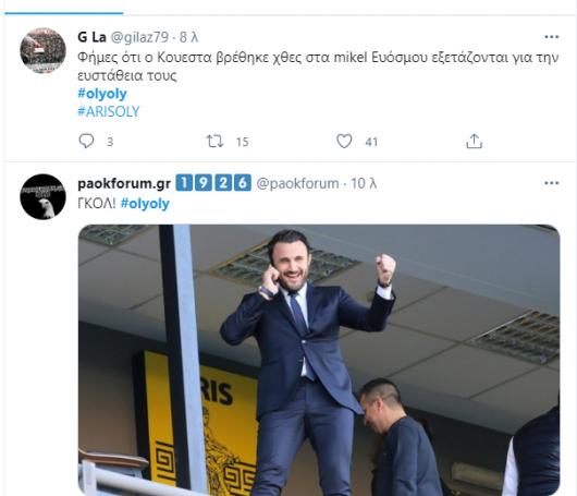 Μυθικό τρολάρισμα στο twitter με χάσταγκ #olyoly   panathinaikos24.gr