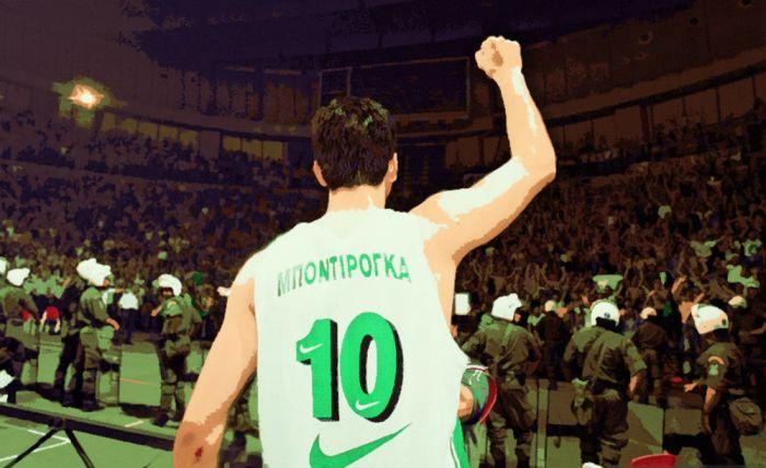 Η απόλυτη λατρεία των Παναθηναϊκών: Πόσο καλά ξέρεις τον Ντέγιαν Μποντιρόγκα; | panathinaikos24.gr