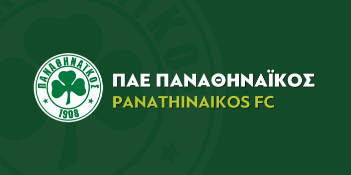Παναθηναϊκός: Το εορταστικό μήνυμα της «πράσινης» ΠΑΕ για την 25η Μαρτίου (Pic) | panathinaikos24.gr