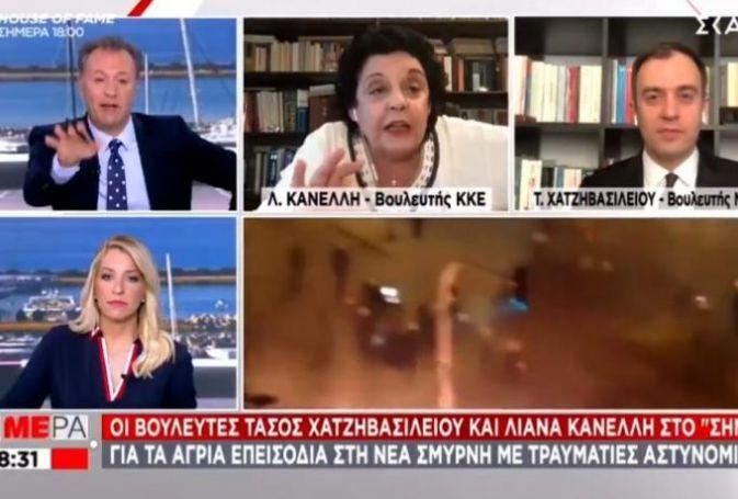 Χαμός στον ΣΚΑΪ με την Κανέλλη για το «πάμε να τους σκοτώσουμε» των αστυνομικών: «Να ζητήσετε συγγνώμη» (vid) | panathinaikos24.gr