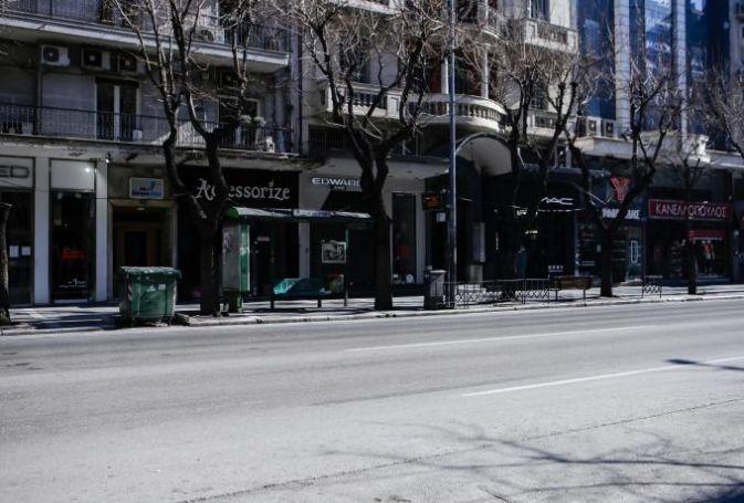 Οριστικό: Ανοίγει το λιανεμπόριο | panathinaikos24.gr