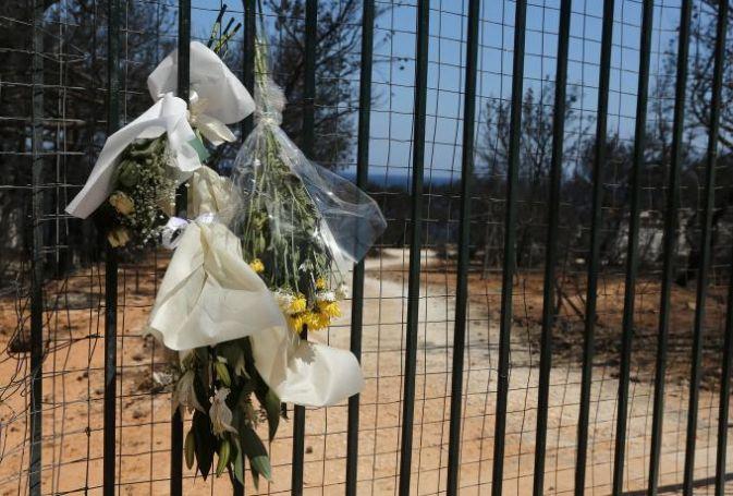 Αποκαλύψεις σοκ για Μάτι: Η πυροσβεστική ήξερε για νεκρούς πριν την σύσκεψη με Τσίπρα | panathinaikos24.gr