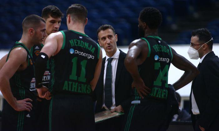 Λούμπιν: «Τα πολλά λάθη και η κακή κυκλοφορία μας κόστισαν» | panathinaikos24.gr