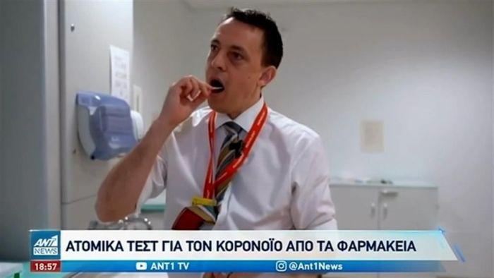Σάλος αντιδράσεων για τα self test (vid) | panathinaikos24.gr