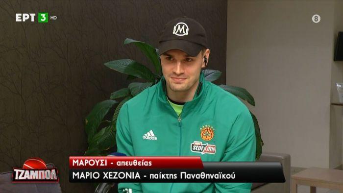 Χεζόνια: Έτσι αγάπησα τον ΠΑΟ – Θέλω να είμαι εδώ και του χρόνου (vid) | panathinaikos24.gr