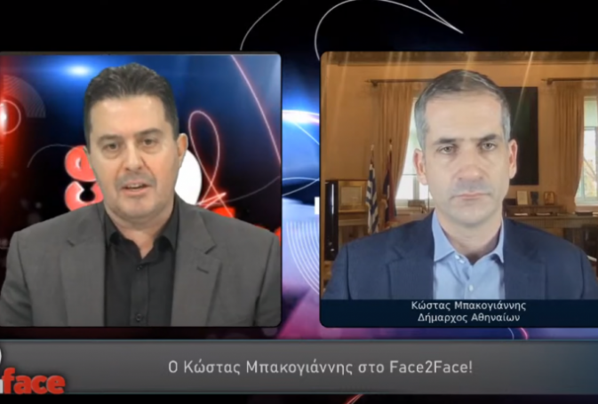 Μπακογιάννης για Βοτανικό: «Έτοιμο τέλος του 2023 το γήπεδο – Και με τα δύο χέρια θα ψήφιζα ΝΑΙ στη ΓΣ του Ερασιτέχνη»!   panathinaikos24.gr