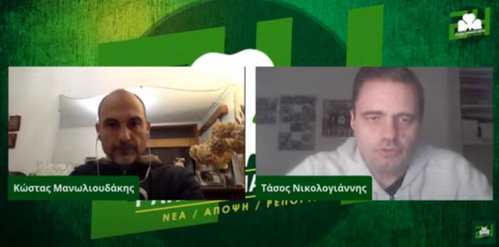 Νικολογιάννης – Μανωλιουδάκης: Η ανάλυση και ο απόηχος της ήττας στο ντέρμπι (vid) | panathinaikos24.gr