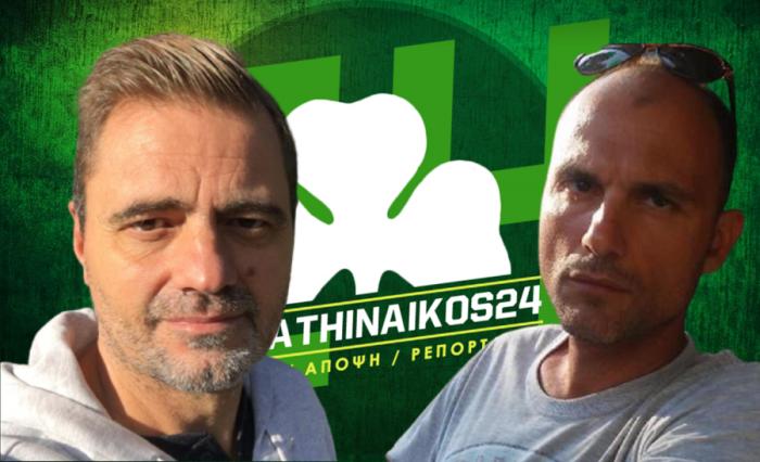 Panathinaikos24 TV: Νικολογιάννης και Μανωλιουδάκης για την επόμενη μέρα στον Παναθηναϊκό (vid) | panathinaikos24.gr