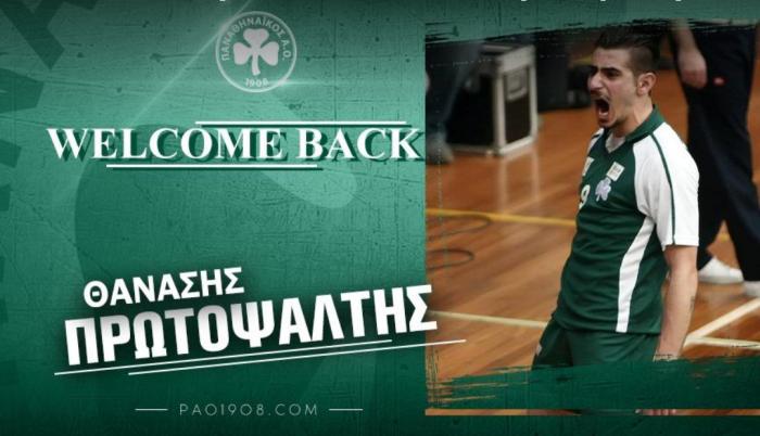 Επίσημο: Στα πράσινα ξανά ο Πρωτοψάλτης! | panathinaikos24.gr