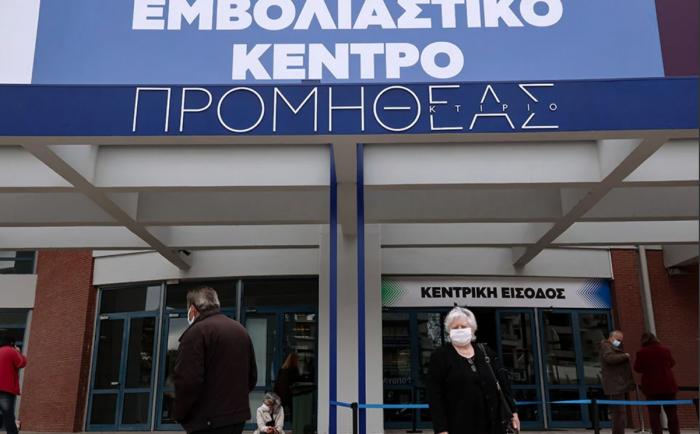 Άνοιξε η πλατφόρμα του εμβολιασμού για νέα ηλικιακή ομάδα | panathinaikos24.gr