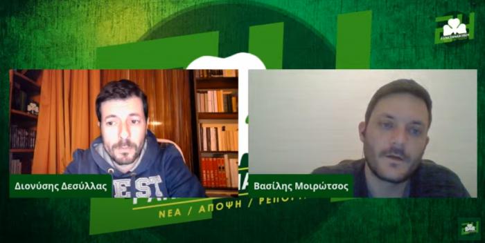 Live: Pre Game Παναθηναϊκός – ΠΑΟΚ με Διονύση Δεσύλλα – Βασίλη Μοιρώτσο (vid) | panathinaikos24.gr