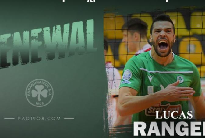 Επίσημο: Στον Παναθηναϊκό και τη νέα χρονιά ο Ρανγκέλ | panathinaikos24.gr