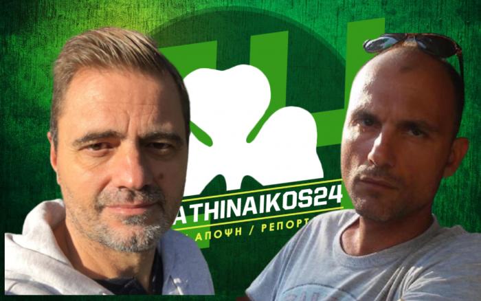 Live εκπομπή με Νικολογιάννη – Μανωλιουδάκη (vid) | panathinaikos24.gr