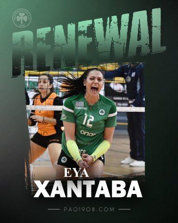 Παναθηναϊκός: Συνεχίζει με τα πράσινα η Χαντάβα | panathinaikos24.gr