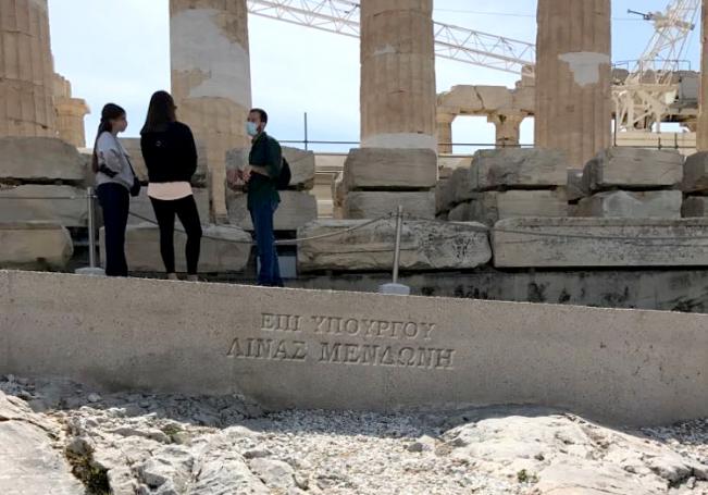 Ο «εξωραϊσμός» της Ακρόπολης με υπογραφή… Μενδώνη – Έντονες οι αντιδράσεις και… χαμός στα social media!   panathinaikos24.gr
