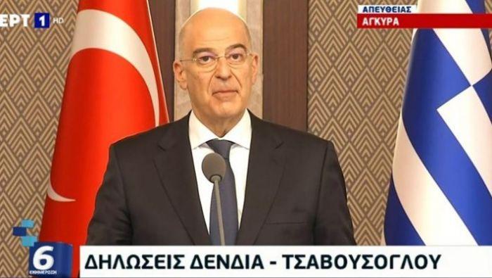 «Τον έβαλε στη θέση του»: Η αντίδραση – έκπληξη του Ερντογάν μετά την τάπα Δένδια σε Τσαβούσογλου | panathinaikos24.gr