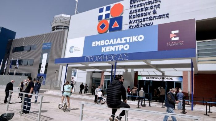 Πότε θα επιτευχθεί η «ανοσία της αγέλης» στην Ελλάδα | panathinaikos24.gr