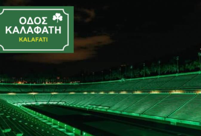 «Πρασινόλευκες» ιστορίες από το Παναθηναϊκό Στάδιο | panathinaikos24.gr